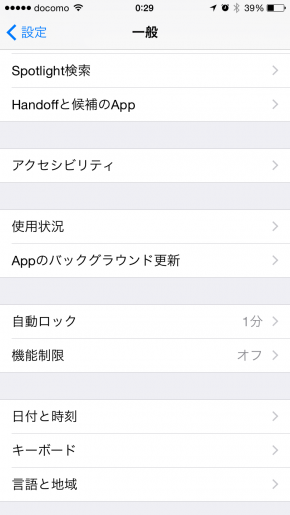 iPhone-ippan