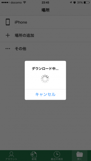 office-for-ios-icloud6