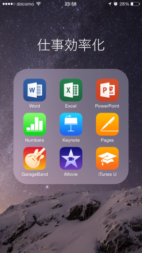 office-for-ios-icloud1
