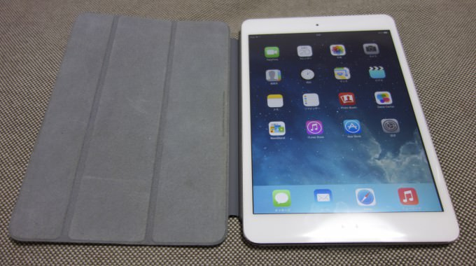 ipad-mini2-applestore-specialdeals-6