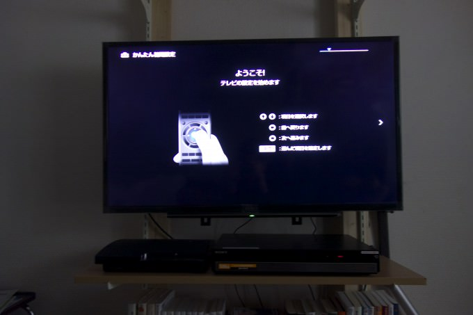 sony-bravia-kdl-40w600b-first-impression-8