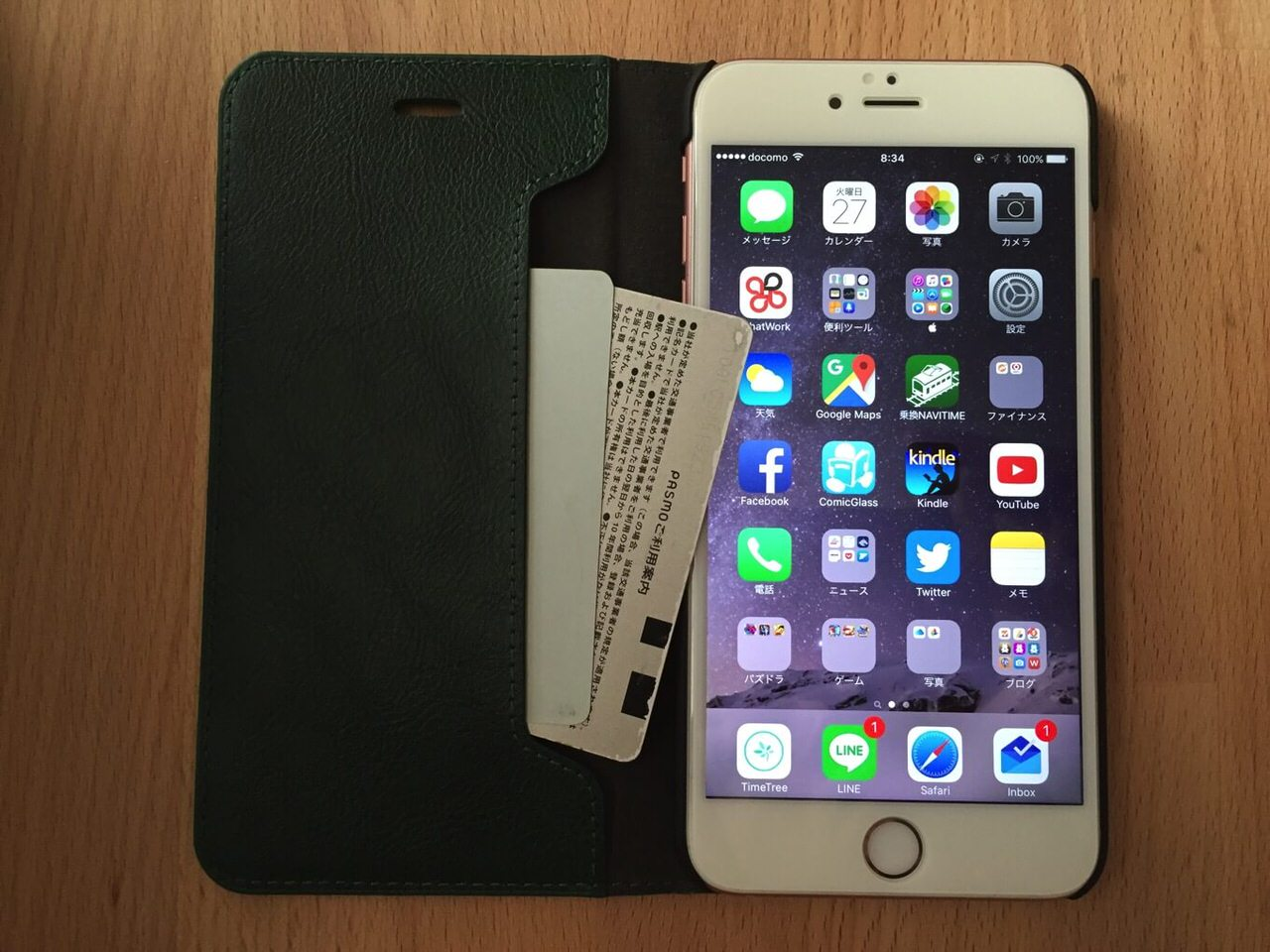 iphone6splus-notebook-case-review-14