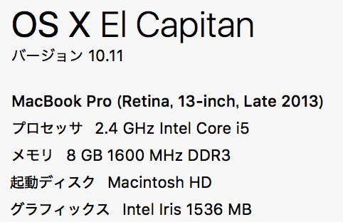 Macbookpro retina 13 spec